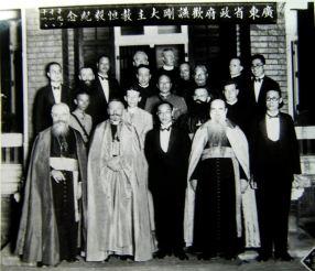 18訪問廣東省政府