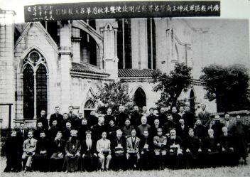19訪問廣州教區