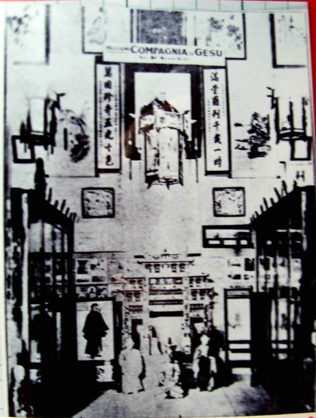 34主辦傳教展覽會